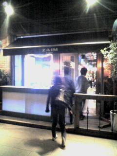 ZAIM cafe 入口