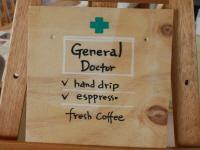 病院カフェ