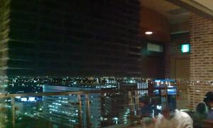 【カフェ巡り】STARBUCKS COFFEE セントラルタワーズ店のイメージ画像