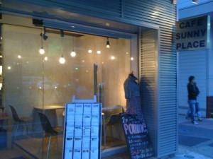 cafe sunny place