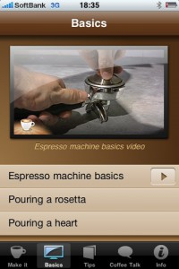 Barista - cafe quality espresso coffee at home