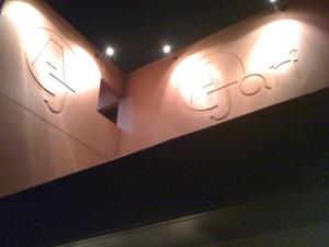 Ajari Cafe[アジャリカフェ]の外観その2