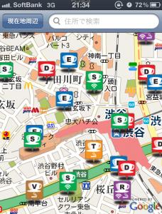 CAFE DOCOでのカフェ検索画面