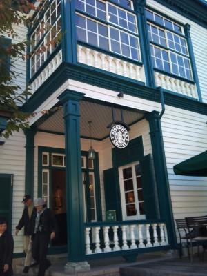 スターバックスコーヒー 北野異人館店のイメージ画像