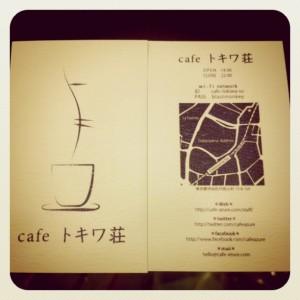 代官山カフェ「cafeトキワ荘」のショップカード