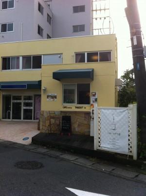 鎌倉カフェ「cafeトキワ荘」の外観