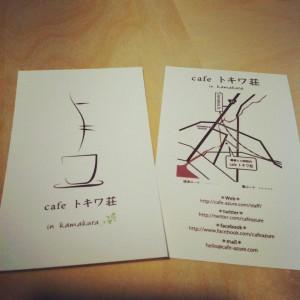 鎌倉カフェ「cafeトキワ荘」のショップカード