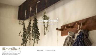 パン屋開業を目指している二人のイメージ画像